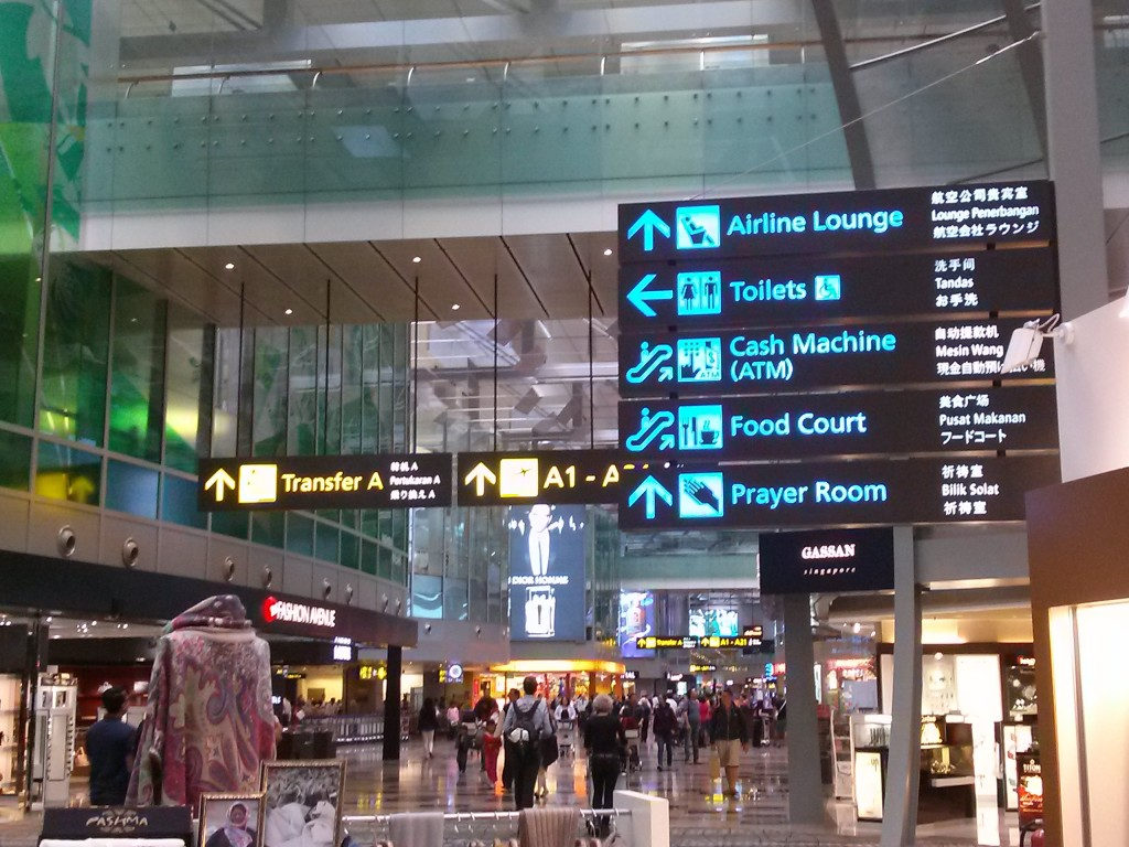 airport concourse changi