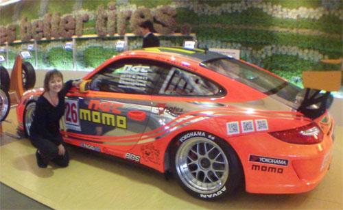Yokohama Tires LA Car Show