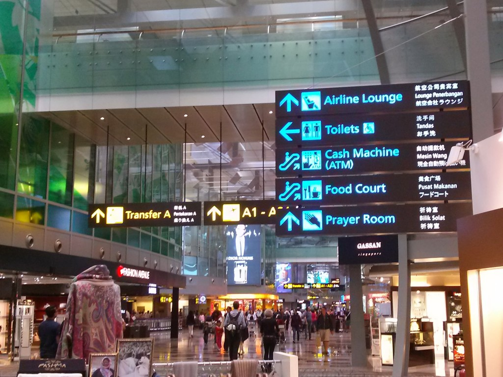 Changi Concourse