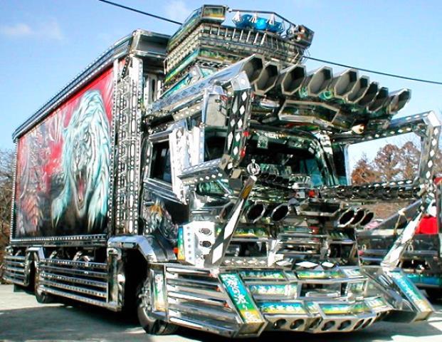 Japan decotora truck