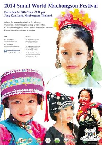Small World Maehonsahn Festival , toys for thailand, tripwellness