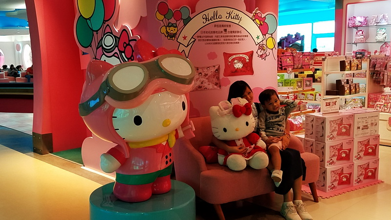 Hello Kitty shop and waiting lounge inside Taiwan Airport