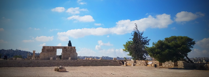 Roman plaza in Ammans Citadel - a must see when you travel Jordan