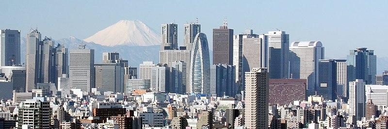 Bunkyo Civic Center in Tokyo - Tokyo_Hebrew_Wikivoy