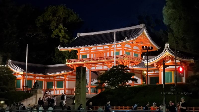 Kyoto Temple after dark near Gion District